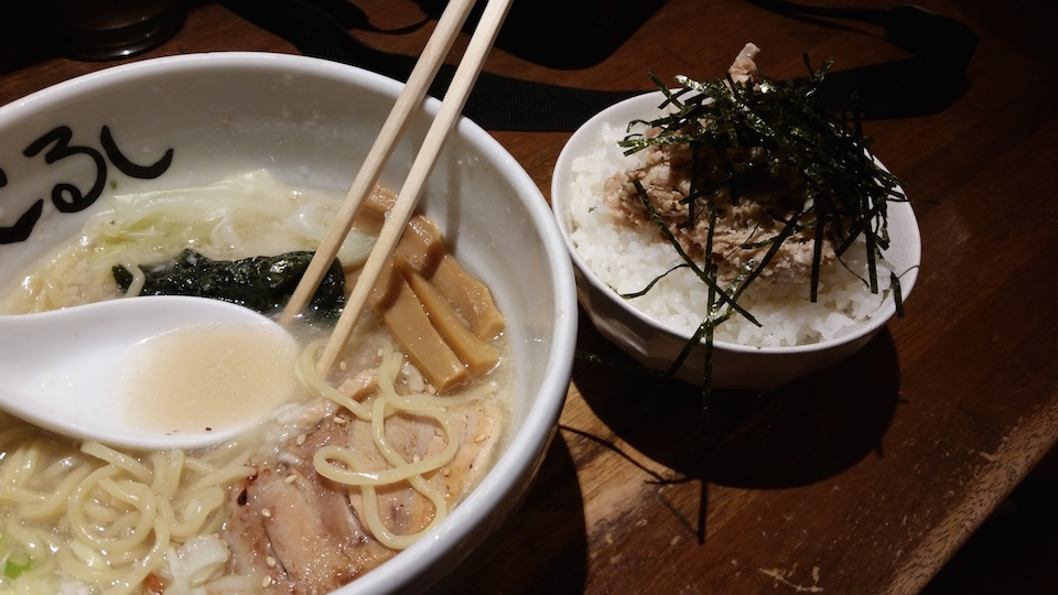 Ramen at Shimokitazawa